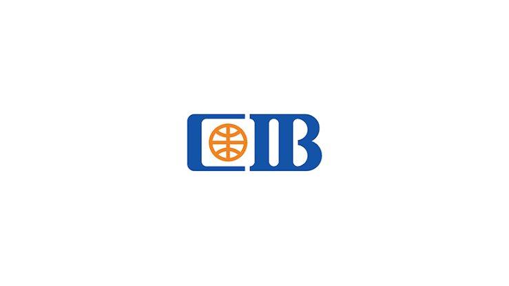 Summer Internship - CIB - STJEGYPT